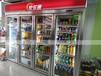 北京欧雪供应超市冷饮陈列柜