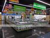 深圳大型进口商品超市冷柜