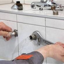 六盤水管道維修培訓公司圖片