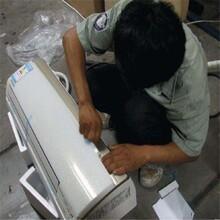 河南空調維修培訓公司圖片