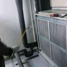 懷化空調維修培訓公司圖片