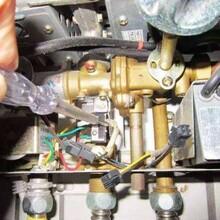 邯鄲熱水器維修培訓報價圖片