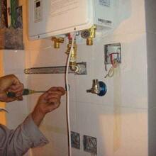 四川熱水器維修培訓價格圖片