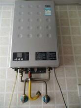 許昌熱水器維修培訓價格圖片