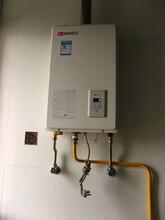 六安熱水器維修培訓報價圖片
