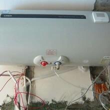 六盤水熱水器維修培訓機構圖片