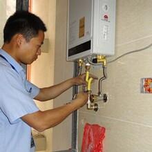 南陽熱水器維修培訓機構圖片