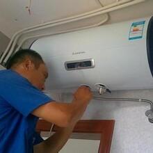 盤錦熱水器維修培訓服務圖片