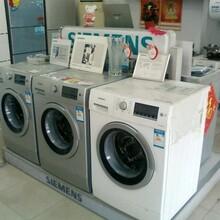 淄博洗衣機維修培訓公司圖片