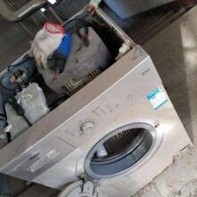 攀枝花洗衣機維修培訓機構圖片