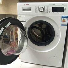 沈陽洗衣機維修培訓公司圖片