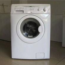 河南洗衣機維修培訓服務圖片