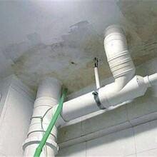 永州自來水管維修培訓報價圖片