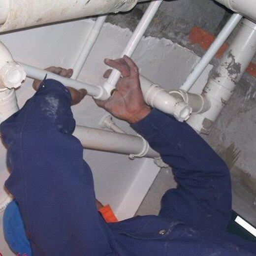 自來水管維修培訓圖