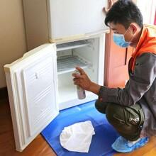 隨州冰箱清洗培訓報價圖片