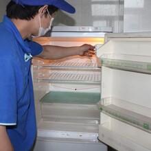 常州冰箱清洗培訓機構圖片