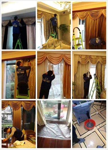 窗簾免拆清洗培訓圖