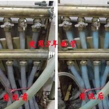 永州地暖清洗培訓公司圖片