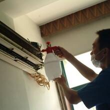 懷化空調清洗培訓服務圖片