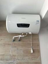 大連熱水器清洗培訓服務圖片