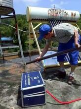 安陽太陽能清洗培訓價格圖片