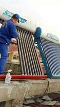 宜昌太陽能清洗培訓價格圖片