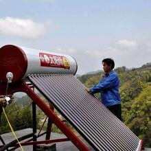 達州太陽能清洗培訓機構圖片
