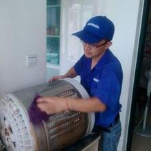 葫蘆島洗衣機清洗培訓價格圖片