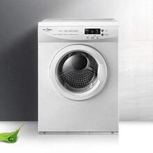 南充洗衣機清洗培訓價格圖片