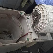 安陽洗衣機清洗培訓公司圖片