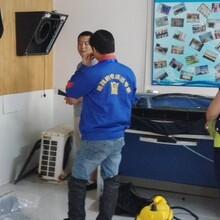 亳州油煙機清洗培訓服務圖片