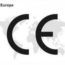 个人防护用品CE+FDA认证图片