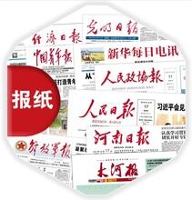 河南印企業內刊,印報紙印刷廠圖片