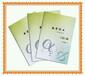 上海印學生作業本定做筆記本印刷廠