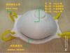KN95杯状型口罩欧美热销防护口罩泉州工厂现货