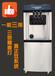 廣州圣旺奶茶設備商用操作臺