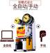 廣州圣旺奶茶設備臺式冰淇淋機批發