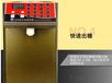 廣州圣旺奶茶設備吧臺尺寸