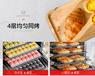 廣州圣旺奶茶設備冷藏柜展示柜價格