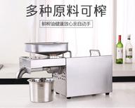 深圳奶茶设备封口机供应厂家位置图片3