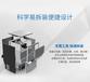 龙岩益禾烤奶奶茶设备自动封口机