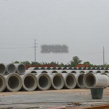 平口水泥管厂优游注册平台定制钢筋混凝土承插水泥涵管下水道优游注册平台程排水管子图片