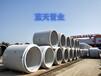 生產下水道承插水泥管子,水泥排水管管道,鋼筋水泥管,