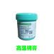 供應江陰錫膏,無鉛錫膏,焊錫膏,錫漿,價格優惠,質量保證
