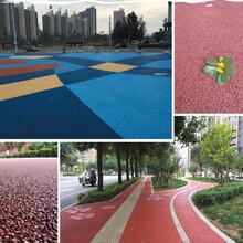 广东供应透水混凝土材料揭阳彩色透水地坪材料施工图片
