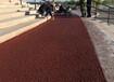 甘肅張掖彩色透水地坪廠家彩色混凝土價格