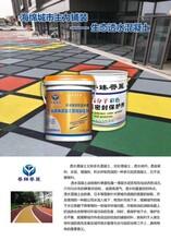 广东透水混凝土施工团队广东透水混凝土材料销售图片