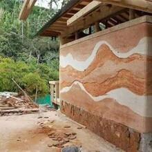 仿古水泥基黄泥墙仿旧黄泥土自裂纹墙面做法图片
