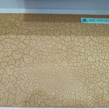 广西河池民宿墙面材料施工