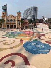 青海海北彩色洗砂面天然彩石洗砂地面图片